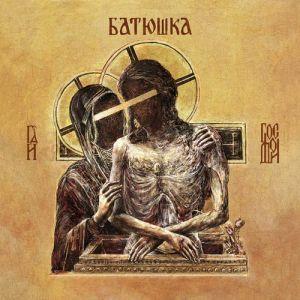 Batushka - Cover